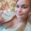 Оксана, 32, г.Петропавловск-Камчатский