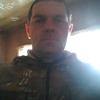 Виктор, 39, г.Артемовск