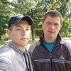 Пётр, 21, г.Мыски