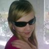 Юляшка, 24, г.Знаменка