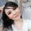 Инна, 33, г.Новомосковск