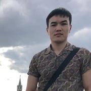 Ахмед 30 Москва