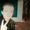 Alex, 21, г.Навля