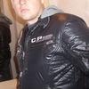 Алексей, 32, г.Вейделевка
