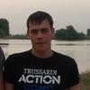 сергей, 29, г.Махачкала
