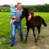 Серый, 37, г.Ясногорск