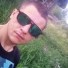 сергей Александрович, 22, г.Североуральск