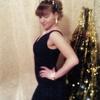 Анастасия, 25, г.Боровск