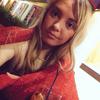 Кристина, 20, г.Томск