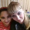 Евгения, 31, г.Ростов-на-Дону