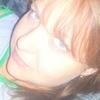 Ольга, 25, г.Залари