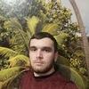 Аесман, 27, г.Парголово