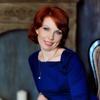 Екатерина, 36, г.Ефремов