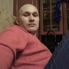 User, 37, г.Соликамск