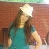 Ангелина, 27, г.Апшеронск