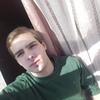 Илья, 19, г.Артем