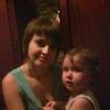 Катерина, 29, г.Донской