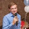 Макс, 24, г.Сердобск