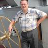 Сергей, 43, г.Кузоватово
