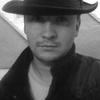 Edward, 26, г.Шенкурск