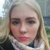 Оксана, 18, г.Екатеринбург