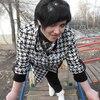 Аня, 28, г.Чапаевск