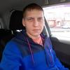 Виталя, 30, г.Прокопьевск