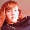 Светлана, 20, г.Бердск