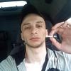 Odinocka, 32, г.Тырныауз