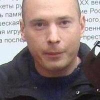 Константин, 41 год, Рыбы, Москва