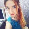 Алена, 28, г.Санкт-Петербург
