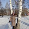 Елена, 49, г.Екатеринбург