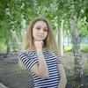 Ирина, 19, г.Кумертау