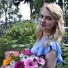 Maria, 23, г.Юрьев-Польский