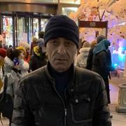 АМИРАСТАН 54 Москва