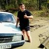 Никита, 22, г.Бердск