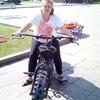 Евгения, 31, г.Омутинское