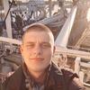 дмитрий, 23, г.Балтийск