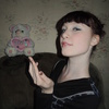 Екатерина, 22, г.Новокузнецк