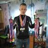 Владимир, 21, г.Биробиджан
