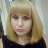 Ирина, 32, г.Куйбышев