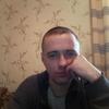 RAY, 37, г.Аркадак