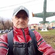 Леонид 62 Мичуринск