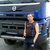 Александр, 50, г.Игра