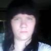 НАСТЁНА, 25, г.Мамонтово