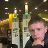 Сергей, 21, г.Тамбов
