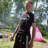 юрий, 31, г.Шарыпово  (Красноярский край)