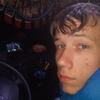 Вадим, 19, г.Челябинск