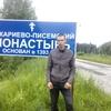 Юрий, 28, г.Савинск