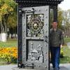 Михаил, 41, г.Кировский